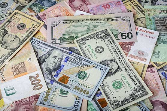 Currency Rates In Stan 16 April