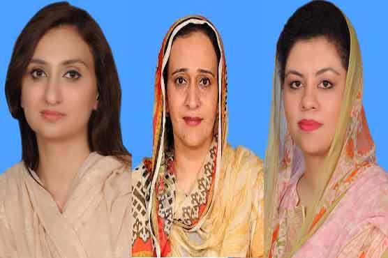 Disqualification sword hangs over three female PTI MNAs