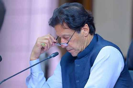 PM Imran changes portfolios of several federal ministers