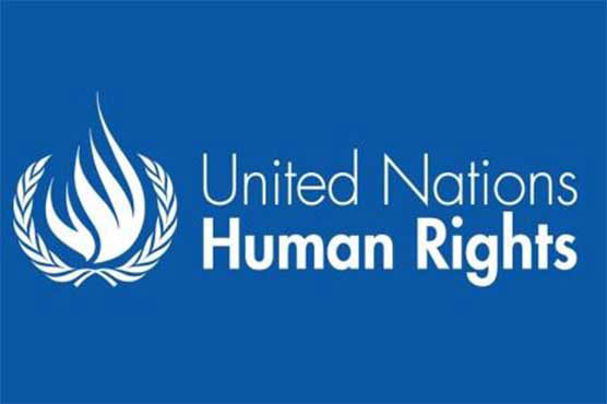 UN voices alarm at Bahrain decision to strip 138 of nationality