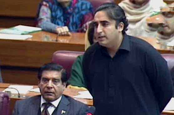 Incompetent and unskilled PM will have to go home: Bilawal