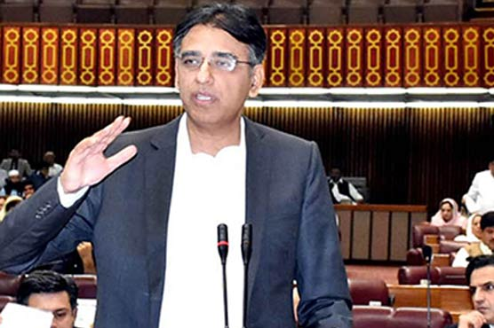 Asad Umer responds to Bilawal's criticism