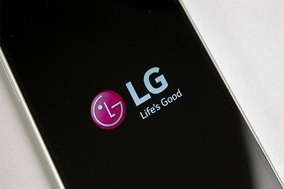 LG To Close Korean Phone Manufacturing Plants - Relying On Cheaper Overseas Factories