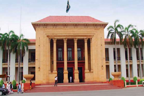 Ruckus in Punjab Assembly: Membership of three PML-N MPAs suspended