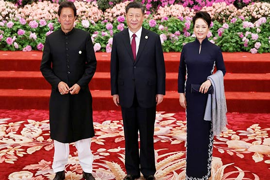 'Pakistan proud to have partnered with China in BRI, CPEC initiatives'