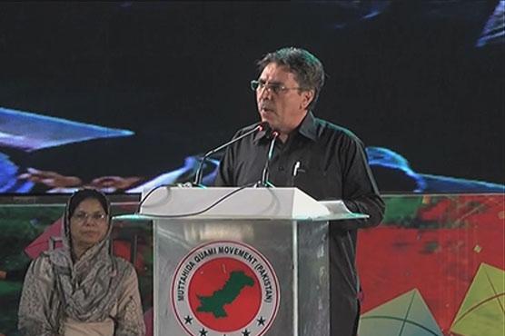 Half Sindh yours, half ours: MQM-P raises new slogan in politics