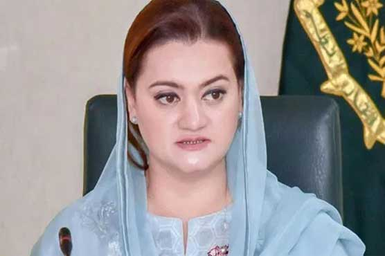 Is 'naya' Pakistan all about attacking police stations, asks Marriyum Aurangzeb
