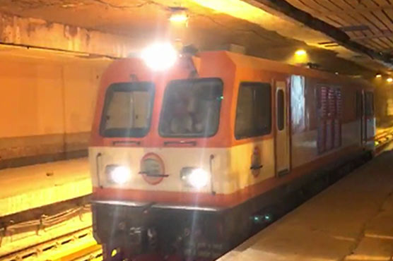 Punjab govt successfully holds test run of Orange Line Train in Lahore