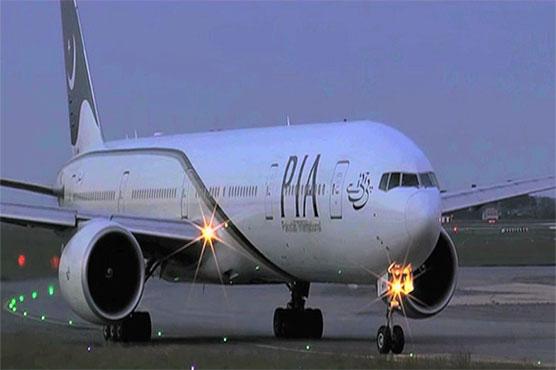 PIA flight escapes disaster at Multan airport