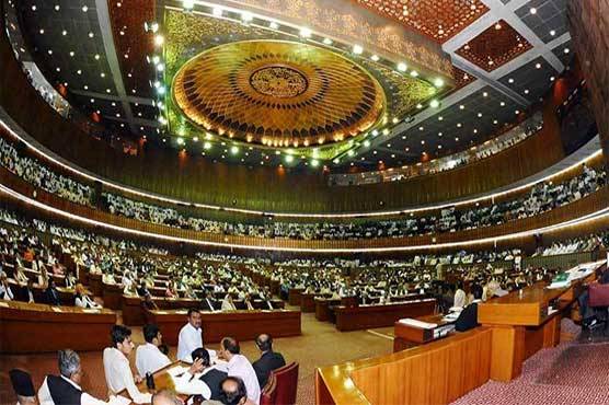 Joint session of Parliament postponed after opposition's protest