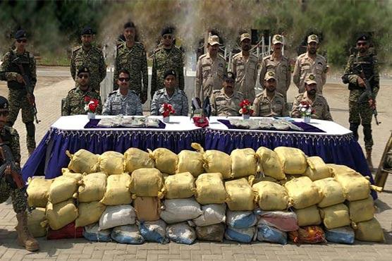 Pak Navy seizes 1600kg hashish near Gwadar