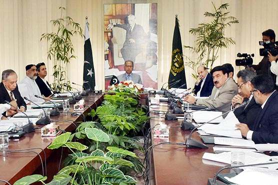 ECC forms committee to review cotton prices