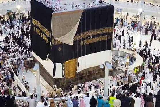 Ceremony to change Ghilaf-e-Kaaba held in Makkah