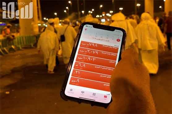 504806 40111152 - سمارٹ فون ٹیکنالوجی، حجاج کے موبائل میں چلنے والے قدموں کا حساب ل
