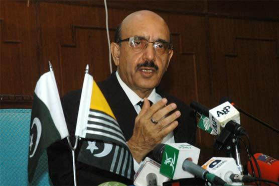 Dunya News: Pakistan News Updates   Latest & Breaking News of Pakistan