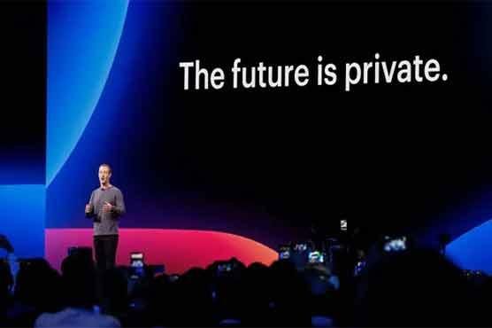 505351 95751323 - فیس بک بھی جاسوسی کرنے لگا، صارفین کی گفتگو سننے کا اعتراف