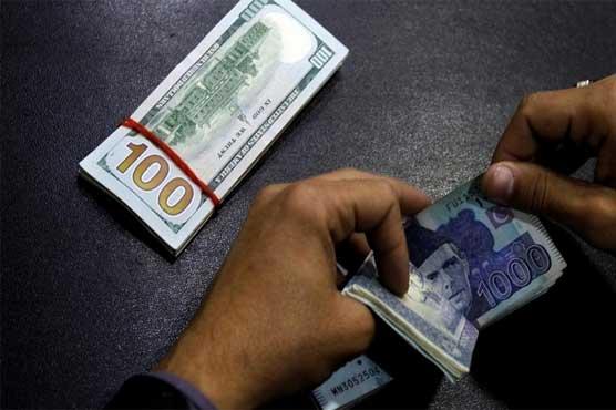 Rupee gains 73 paisa against dollar in interbank market