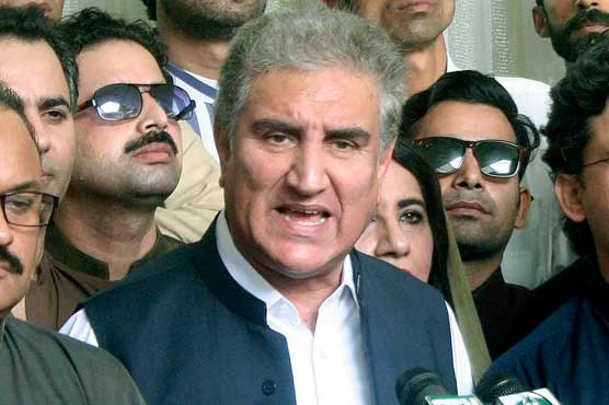 Qureshi urges int'l community not to remain silent over HR violations in IoK