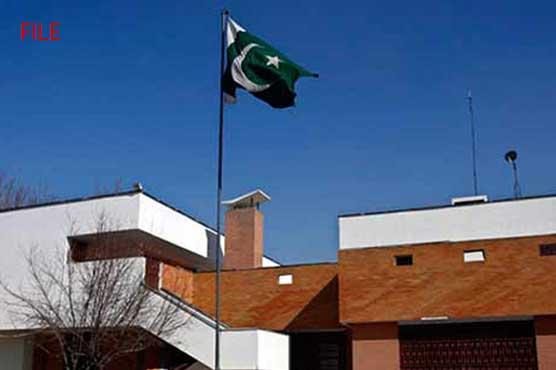 جلال آباد میں قائم پاکستانی قونصل خانے کے باہر دھماکا