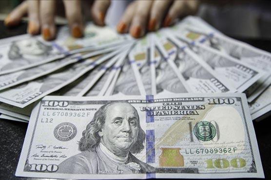 Dollar at interbank falls 16 paisa to close at Rs157.36