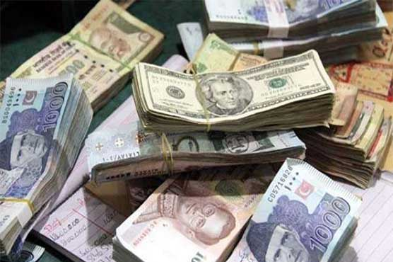 Currency rates in Pakistan - 26 August 2019