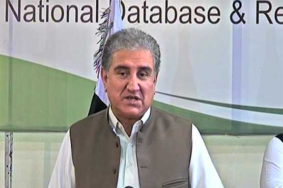 Final decision on Pakistan's airspace closure not taken yet: FM Qureshi