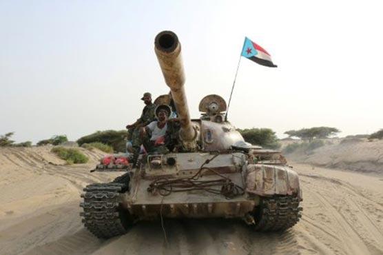 Yemen forces enter Aden after seizure by separatists