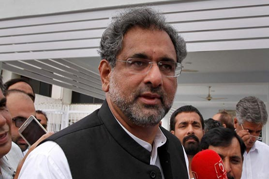 LNG case: NAB court extends physical remand of Shahid Khaqan for 14 days