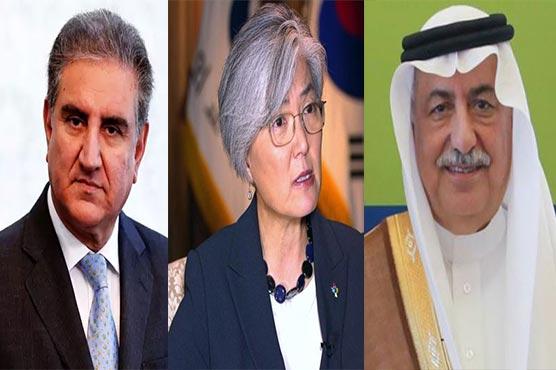 FM Qureshi discusses Kashmir unrest with South Korean, Saudi counterparts