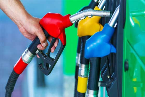 Petroleum prices likely to be reduced