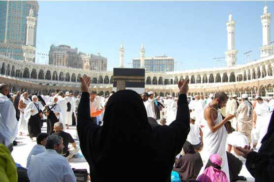 Govt decides to refund 53,000 Hajj pilgrims