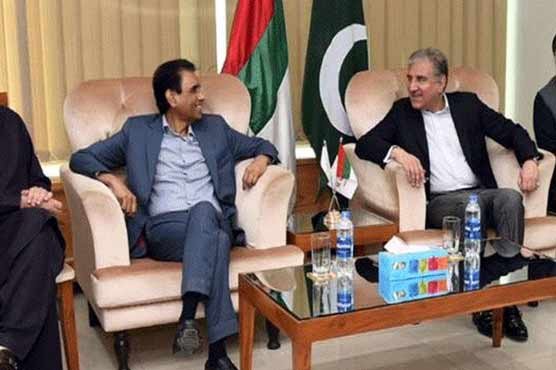 FM Qureshi meets MQM leaders, discusses important issues