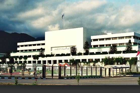 Parliamentary Committee to mull appointment of ECP members on Tuesday