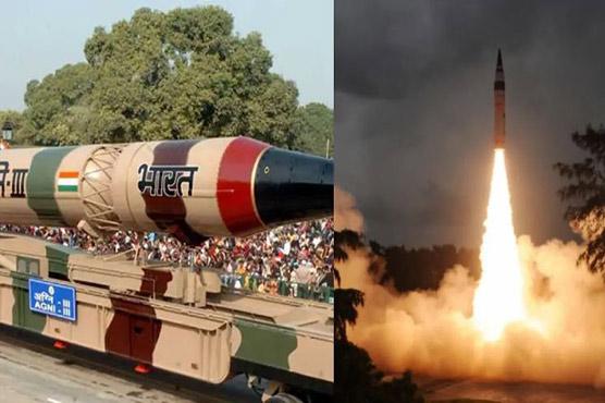 India's ballistic Agni-III missile test fails maiden launch