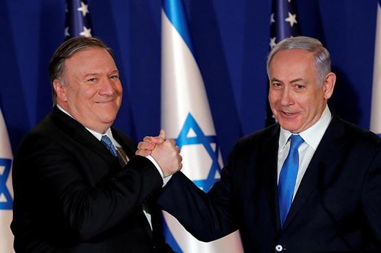 Israel's Netanyahu, Pompeo to meet in Lisbon this week: U.S