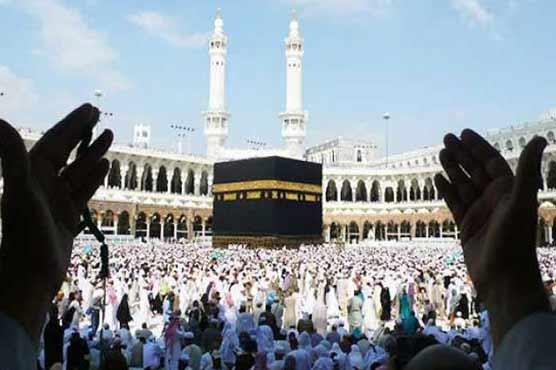 200,000 to perform Hajj next year as Pak-KSA sign agreement
