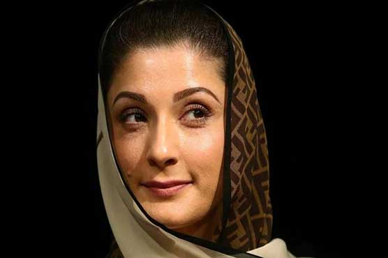 Maryam Nawaz approaches LHC for removal of name from ECL