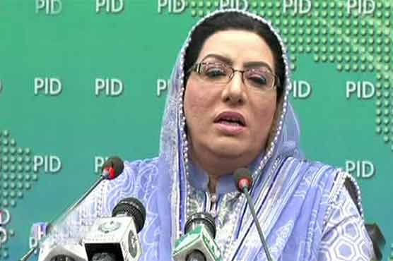 At least 72 months must be given to fix 72-year-old system: Firdous Ashiq
