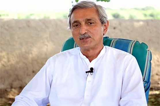 Many development plans halted due to country's economical situation: Jahangir Tareen