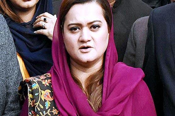 NAB, PID being used against Sharif family for political revenge: Marriyum