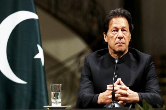 Pakistan believes in regional cooperation: PM Imran