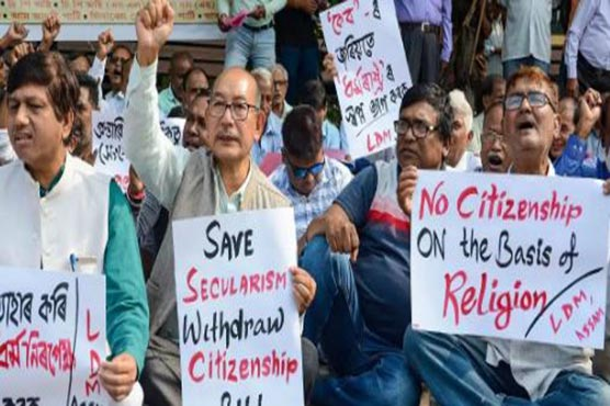 India to table controversial citizenship bill in Lok Sabha amid protests