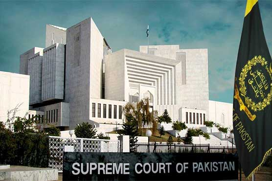 SC wraps up Nawaz Sharif's review petition in Arshad Malik video case