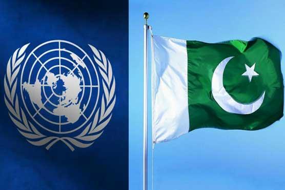 Pakistan ranks 152nd in UN's Human Development Index