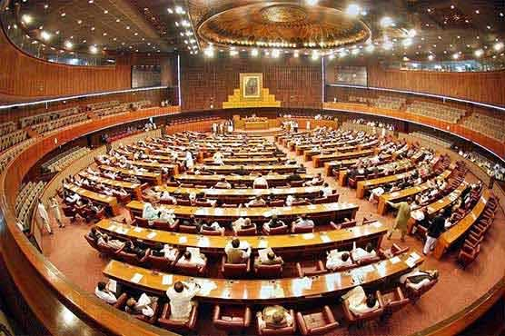 NA rejects Private NAB Amendment Ordinance