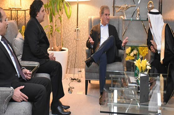 FM Qureshi arrives in Saudi Arabia on one-day visit