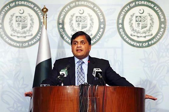 Pakistan supports political, peaceful solution to Afghan issue: FO