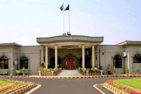 License of IHCBA secretary suspended over PIC riot