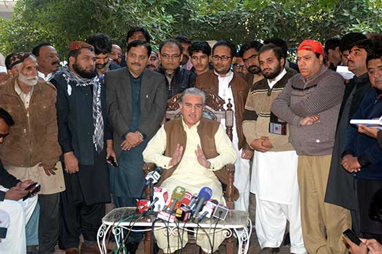 Pakistan fully supports Afghan peace process: FM Qureshi