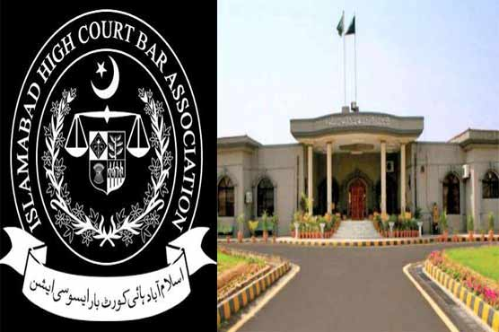 Membership of 60 lawyers suspended for attending IHC judges' oath-taking